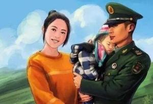 新政!明年起军人配偶免费医疗
