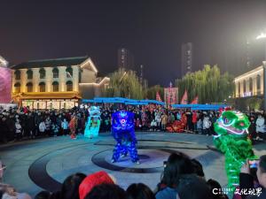 印象济南·泉世界发力冬季夜经济:舞龙舞狮表演、开心麻花演出、餐饮商家特惠