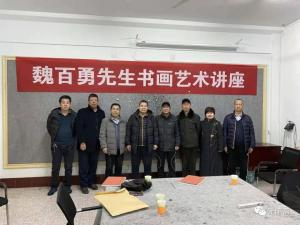 著名画家魏百勇走进滨州沾化区老年大学,一场生动的书画艺术讲座成功举行