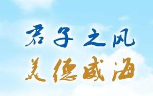 """山东省文旅厅发布第五批省级""""非遗""""代表性项目名录,威海市9个项目入选"""