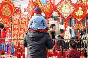 """疯狂抢年货,欢乐迎新年——济南山水泉城、山水泉城玺城""""民俗节、抢年货""""活动明日开启"""