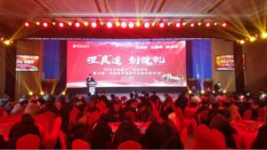 山东小鸭集团首个康养产业孵化项目——小鸭东岱云智慧生命健康管理系统亮相中国仪器节