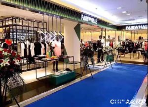 马克华菲服装店跑路,在济南多家商场曾设专柜,多人充值数千元无法退