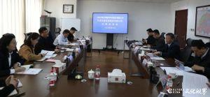 齐鲁云商总经理董晓军一行到东营交通发展集团交流合作