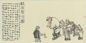 """此生最忆是家园——著名画家李学明画里画外的浓浓""""乡愁"""""""