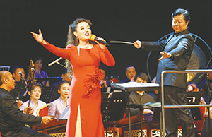心中有大爱,艺海翻波澜——著名艺术家李百华的音乐理想与卓越成就