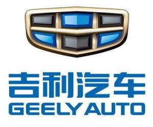 """吉利汽车集团总裁、CEO安聪慧:吉利&沃尔沃将开启又一个""""黄金十年"""""""