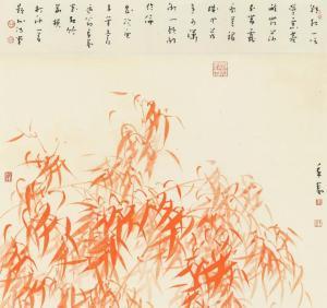 """竹报平安,红竹迎春——著名画家韦辛夷与媒体人纵论""""一枝一叶总关情""""【下】"""