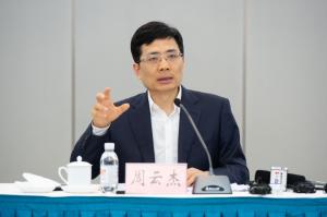 两会声音丨全国人大代表周云杰:建设中国特色工业互联网体系,促进实体经济高质量发展