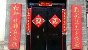 庄重飘逸并存,街头风景独具——著名画家戴丕昌的楹联匾额书法艺术