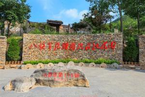 山东省推出100条红色旅游线路,枣庄市9条线路入选