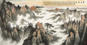 不走寻常路——表哥魏新眼中的青年画家刘明雷和他的山水画