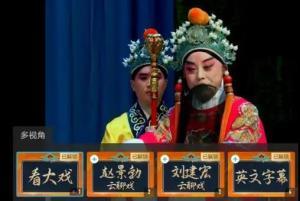 郭德纲跨界做京剧的背后,是越来越多年轻人走进剧场