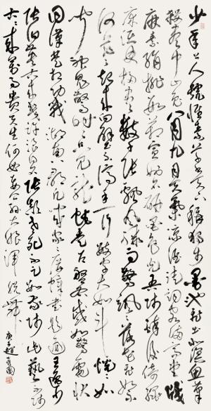 以古为新:赵彦国的书法之路