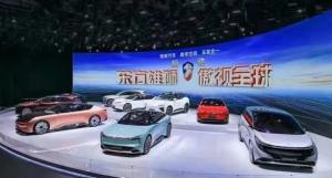 """""""拥抱变化""""成为2021上海车展最贴合现状的主题"""