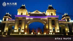济南恒大名都专筑美好人居献礼莱城,品质房源臻席递减