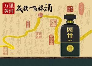 齐风鲁韵黄河畔,成就国井美酒香
