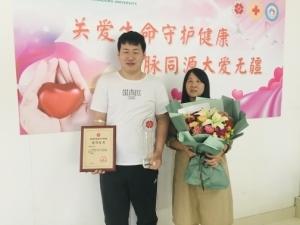 济南第110例,山东小伙齐福宇为救病患进行造血干细胞捐献