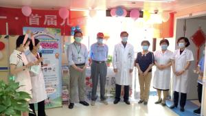山东省脐血库举行趣味运动会,为血液病患儿送去节日的快乐