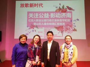唱支山歌给党听 ——专访济南市文艺创作研究院院长、市音协主席陈雷
