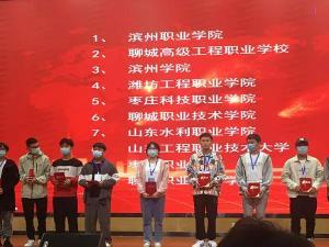 """山东工程职业技术大学在""""技能兴鲁""""大赛中取得佳绩,并获国赛资格"""