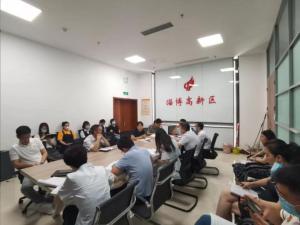 """积极践行""""一线工作法"""",淄博高新区人社中心汲取党史力量 有力提升群众满意度"""
