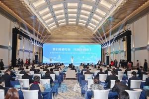 首届能源互联网产业峰会在济南召开,山东产业研究创新基地揭牌