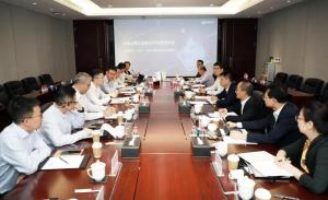 中海集团与腾讯、科大讯飞共探不动产科技化、智慧化