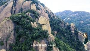 北京后花园,辽西美景大黑山