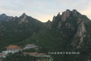 北京后花园,辽西美景大黑山,北燕皇帝与大黑山,杏林春晓