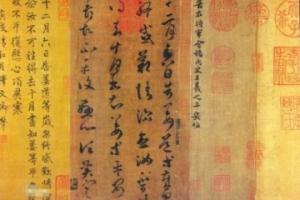 琅琊王氏:家风滋养下的百年书风
