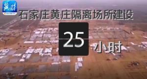 """黄庄公寓 又一次见证""""富博速度""""【视频】"""