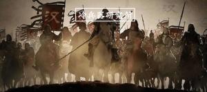 中西两大帝国的选择:汉朝与罗马引入异族骑兵