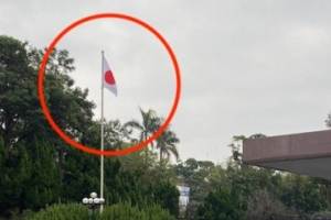 台湾飘起日本国旗!是可忍孰不可忍!