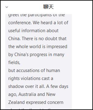 """想了解""""新疆人权情况""""?我使馆:安排!"""