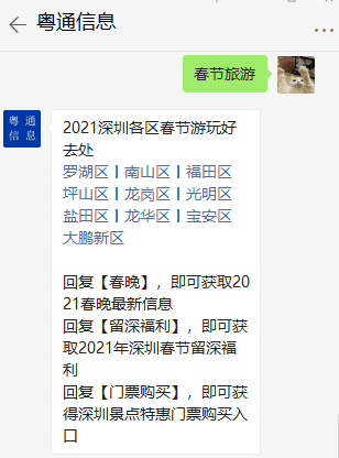 2021年深圳好去处推荐:龙岗智慧公园 附位置和看点