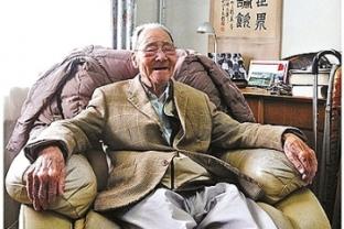 许渊冲最后的寿诞:100岁的美与快活