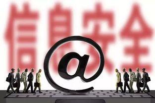 央行拟规定:征信机构不得过度采集信用信息