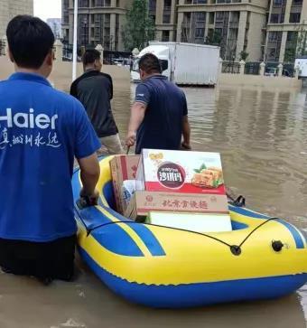 海尔捐赠第三批:海尔智家捐款2000万元人民币,海尔水联网提供的大批净水机、饮用水和方便面等物资将运抵郑州