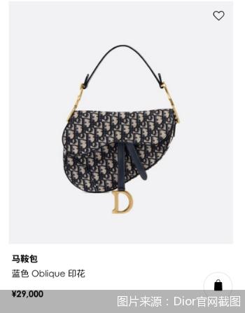 Dior完成2021年第一次涨价 上调幅度最高达16%
