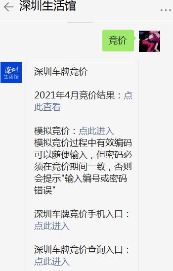 深圳二手车交易周转指标意思介绍