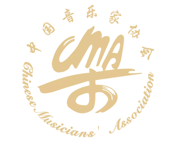 用音乐交流文化,用真心拥抱祖国——走进中国音协合唱联盟副主席吴可畏