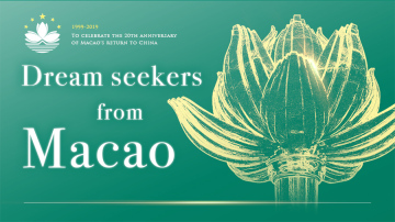 Dream seekers from Macao