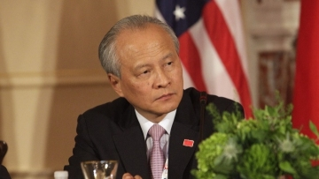 Chinese Ambassador to U.S. Cui Tiankai to leave post, return to China
