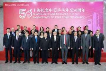 China commemorates 50th anniversary of Ping-Pong Diplomacy