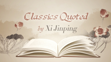 Classics quoted by Xi Jinping