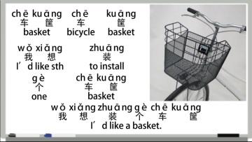Bicycles & Cycling 自行车 (3)