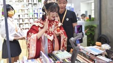Beijing International Book Fair 2021 kicks off