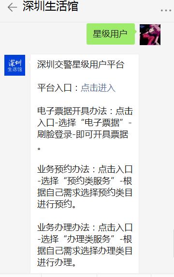 深圳校车标牌有效期最长为多久时间