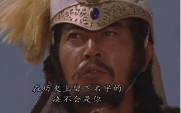 李元昊为何老想青史留名?北宋:总扯拓拔鲜卑,他祖上是吐蕃仆从